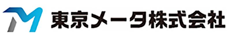 東京メータ株式会社